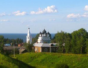 Вид на церковь Спаса Всемилостивого с городского рва