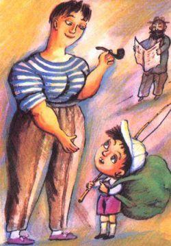 "Иллюстрация из журнала ""Трамвай"", № 8, 1990."