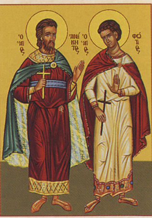 "Результат пошуку зображень за запитом ""Святих мучеників Фотія й Аникита"""