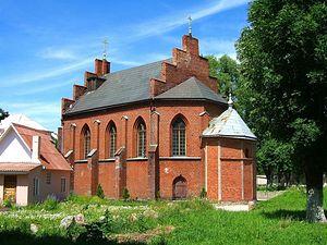 Свято-Георгиевский Морской собор Балтийского флота