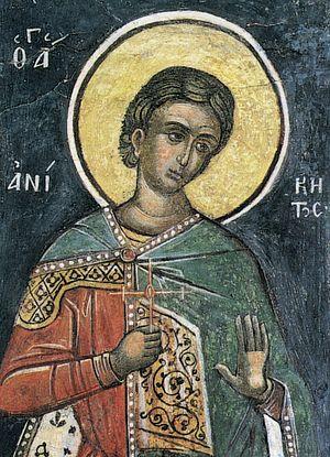 Holy Martyr Anicetas