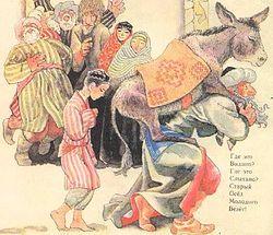 """Иллюстрация к притче С.Маршака """"Мельник, мальчик и осел"""""""