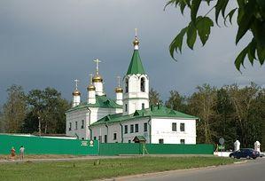 Храм Успения Пресвятой Богородицы в Березовском