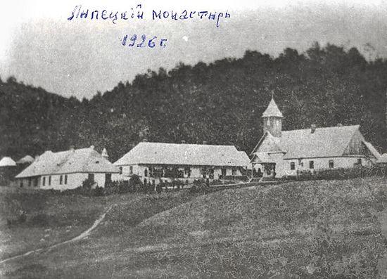 Липча. 1926 г.
