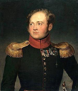 Томас Лоуренс. Портрет императора Aлeксандра I. Фрагмент