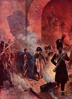 Москва (1812). Наполеон оставляет Кремль