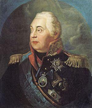 Портрет М. И. Кутузова (автор: Р.М. Волков)