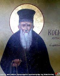Иконописное изображение из Македонии