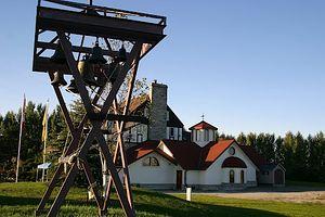 Монастырь святого Космы Этолийского в Канаде