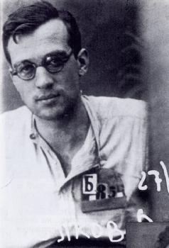 О.В.Волков. Первый арест. 1928 год