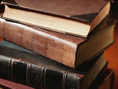 Благословляется читать книги