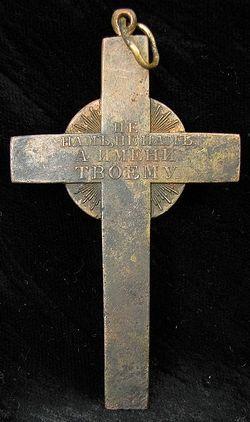 «Не нам, не нам, а имени Твоему». Наградной наперсный крест в память войны 1812 года