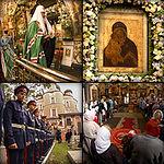 Празднование Донской иконы Пресвятой Богородицы 1 сентября (19 августа)