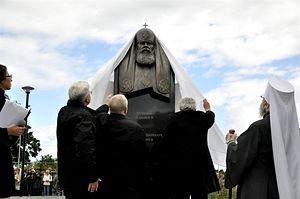 Открытие памятника. Фото: Александр Мироненко