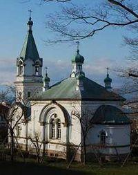 Хакодатский Воскресенский храм. Нач. XXI в. / www.drevo-info.ru
