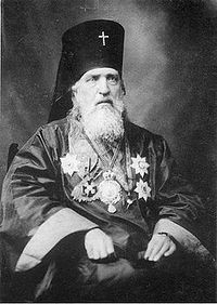 Св. Николай Японский
