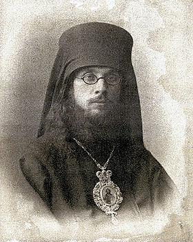 Епископ Варнава(Беляев)