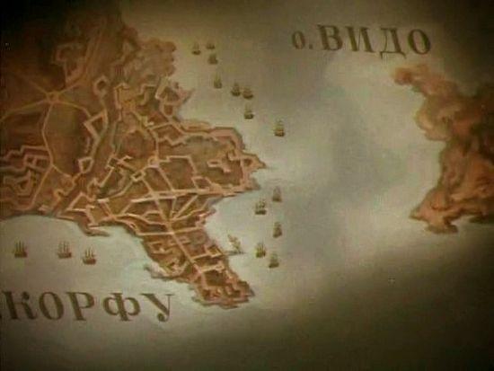 Острова Видо и Корфу. Кадр из фильма «Корабли штурмуют бастионы»