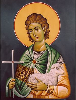 Святой мученик Мамант