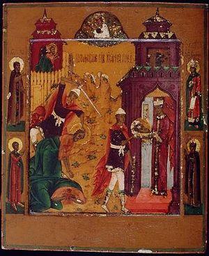 Усекновение главы св. Иоанна Предтечи