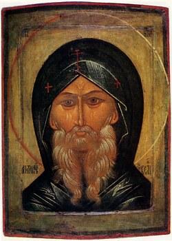 Преподобный Антоний Великий. Икона середины XVI в