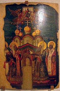 Святители Московские Петр, Алексий и Филипп