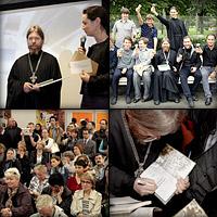 Книга «Несвятые святые» получила первые премии в «Книжной премии Рунета – 2012»