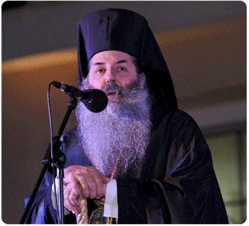 76294.b Всемирното Православие - Посещение в България от Еладска Православна Църква - Пирейска света митрополия