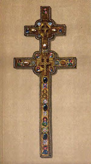 Крест Евфросинии Полоцкой (1161 год, автор: Лазарь Богша). Рисунок из книги «Белоруссия и Литва», 1889