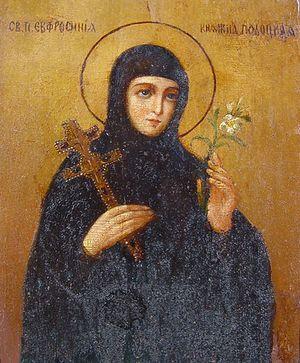 Прп. Ефросиния Полоцкая с крестом в руках