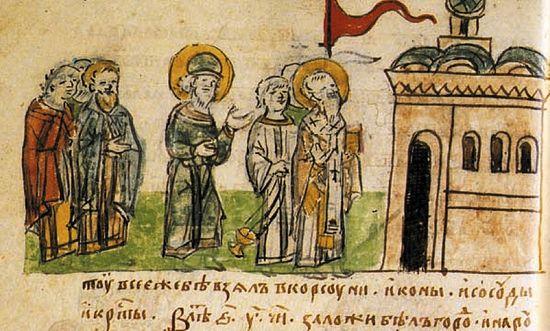 Освящение Десятинной церкви. Миниатюра Радзивилловской летописи.
