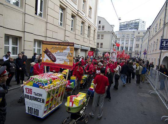 22 сентября в Москве состоялись шествие и митинг против введения в России системы ювенальной юстиции. Фото:http://eot.su/
