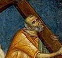 Крестный путь христианина