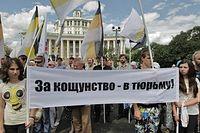 идею наказания за вандализм поддерживают 82 % россиян