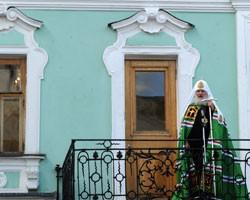 Патриарх Кирилл получил звание почетного доктора МГУ