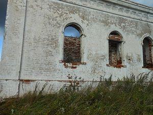 Церковь в Надпорожье