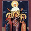 НЕпопулярные добродетели. К празднику мучениц Веры, Надежды, Любови и матери их Софии