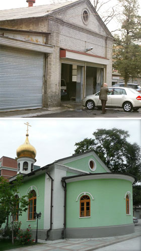 (Above) The Russian Orthodox Church of the Dormition of Most Holy Theotokos as it appeared in 2009 while being used as a garage for the Russian Embassy. (Below) The restored church as it appears today.