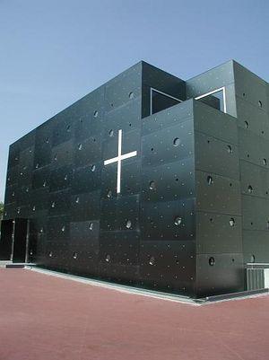Католическая церковь «Христа – Надежды мира». Австрия