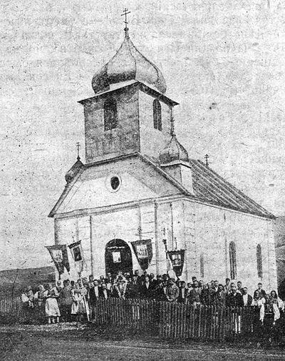 Православный храм в с.Бехерово, нач. 1920 гг.