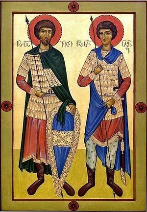 Святые мученики Давид и Константин