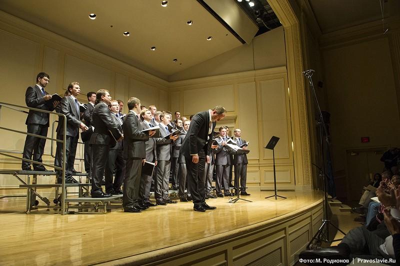 Концерт хора Сретенского монастыря в Библиотеке Конгресса США.  Фото: М. Родионов / Православие.Ru