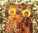 Житие и страдание святого священномученика Киприана и святой мученицы Иустины