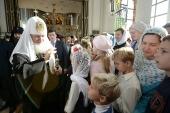 Святейший Патриарх Кирилл посетил минский Дом милосердия