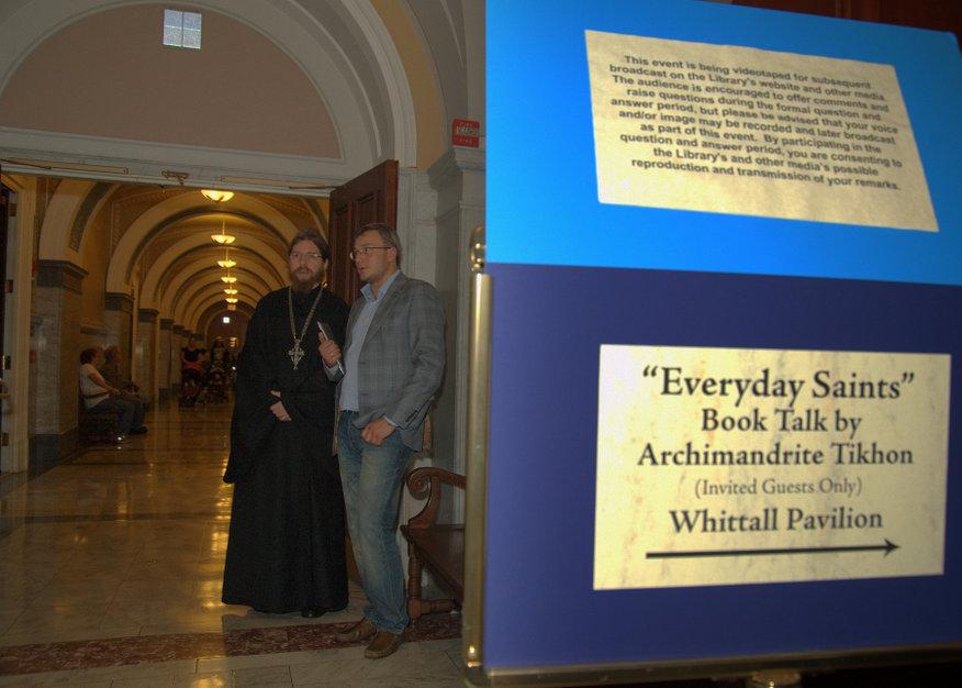 Презентация книги в Библиотеке Конгресса