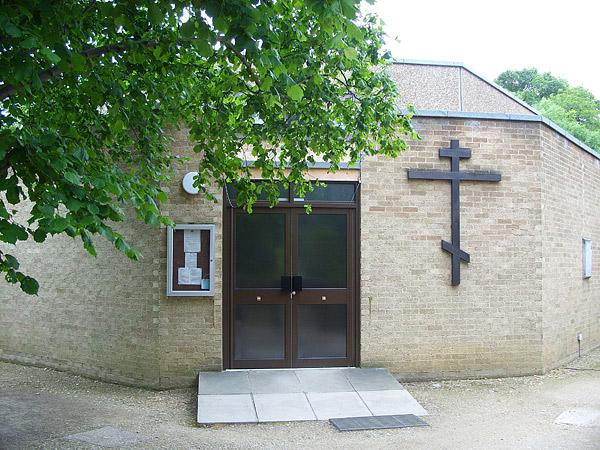 Оксфорд. Православный храм на Кентербери роуд