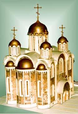 Макет собора.