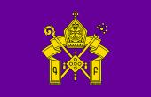 Верховный Патриарх и Католикос всех армян Гарегин II выразил обеспокоенность в связи с проявлениями вражды и ненависти в отношении религиозных ценностей