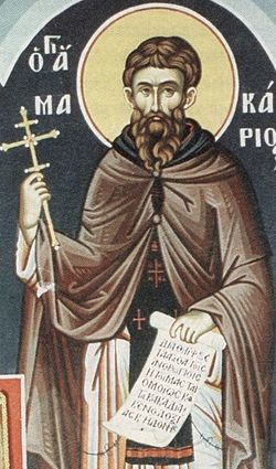 Преподобномученик Макарий Киосский
