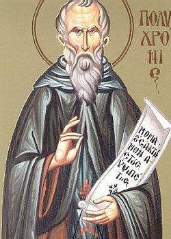 Святой мученик Полихроний